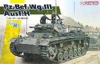 ドイツ 3号指揮戦車 H型