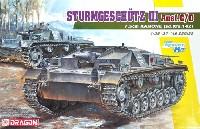 ドラゴン1/35 '39-'45 Seriesドイツ 3号突撃砲 C/D型