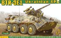 ウクライナ BTR-3E1 シュトゥルム砲塔搭載型