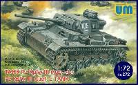 ユニモデル1/72 AFVキットドイツ 3号戦車 L型
