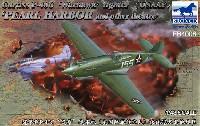 カーチス P-40C ウォホーク 真珠湾