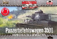 FTF1/72 AFVドイツ シュコダ Pz.BefWg 35(t) 指揮戦車