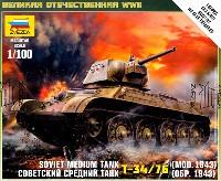 T-34/76 1943年型 ソビエト中戦車