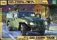 ズベズダ1/35 ミリタリーGAZ-233014 ティーグル ロシア装甲車