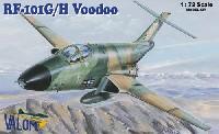 RF-101G/H ヴードゥー