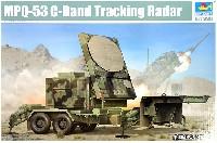 トランペッター1/35 AFVシリーズAN/MPQ-53 レーダーシステム