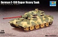トランペッター1/72 AFVシリーズドイツ E-100 超重戦車