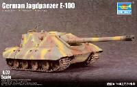 トランペッター1/72 AFVシリーズドイツ E-100 重駆逐戦車 サラマンドル