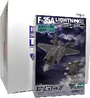 F-35A ライトニング 2 (1BOX)