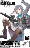 MP5 SD6タイプ