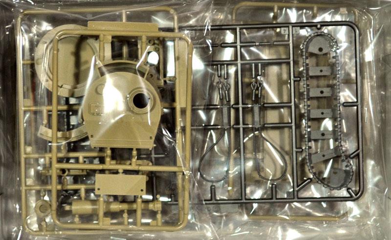 ティーガー 1 ミハエル・ヴィットマンプラモデル(フジミちび丸ミリタリーNo.旧006)商品画像_1