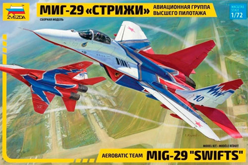 MiG-29 SWIFTSプラモデル(ズベズダ1/72 エアクラフト プラモデルNo.7310)商品画像