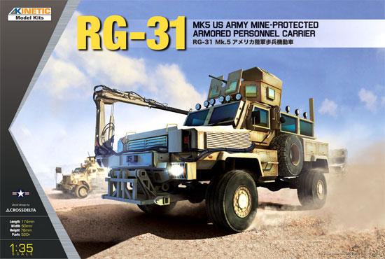RG-31 Mk.5 アメリカ陸軍 歩兵機動車プラモデル(キネティック1/35 AFVキットNo.K61015)商品画像