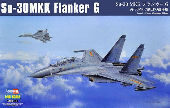 Su-30 MKK フランカーGプラモデル(ホビーボス1/48 エアクラフト プラモデルNo.81714)商品画像