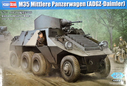 ドイツ ADGZ 8輪重装甲車プラモデル(ホビーボス1/35 ファイティングビークル シリーズNo.83889)商品画像