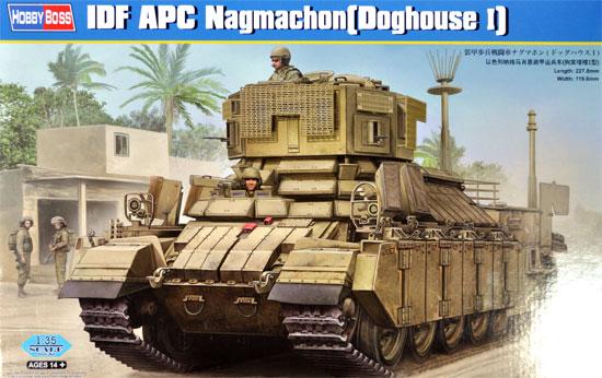 装甲歩兵戦闘車 ナグマホン (ドッグハウス1)プラモデル(ホビーボス1/35 ファイティングビークル シリーズNo.83869)商品画像