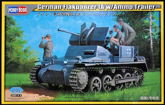 ドイツ 1号対空戦車 /w.アーマートレーラープラモデル(ホビーボス1/35 ファイティングビークル シリーズNo.80147)商品画像