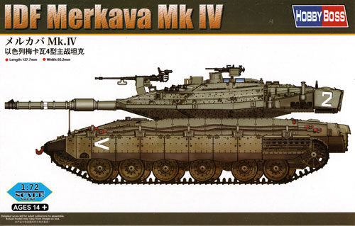 メルカバ Mk.4プラモデル(ホビーボス1/72 ファイティングビークル シリーズNo.82915)商品画像