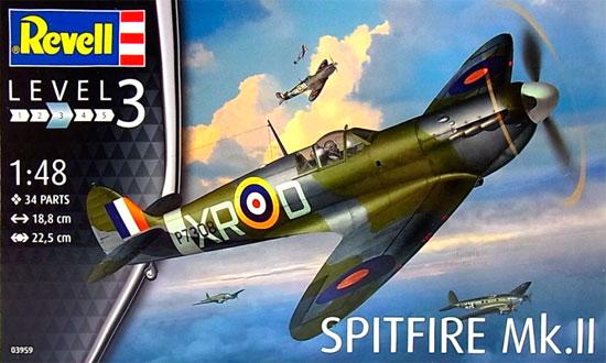 スーパーマリーン スピットファイア Mk.5cプラモデル(レベル1/48 飛行機モデルNo.03940)商品画像