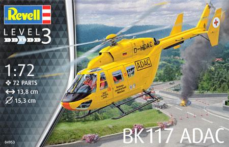 BK117 ADACプラモデル(レベル1/72 AircraftNo.04953)商品画像