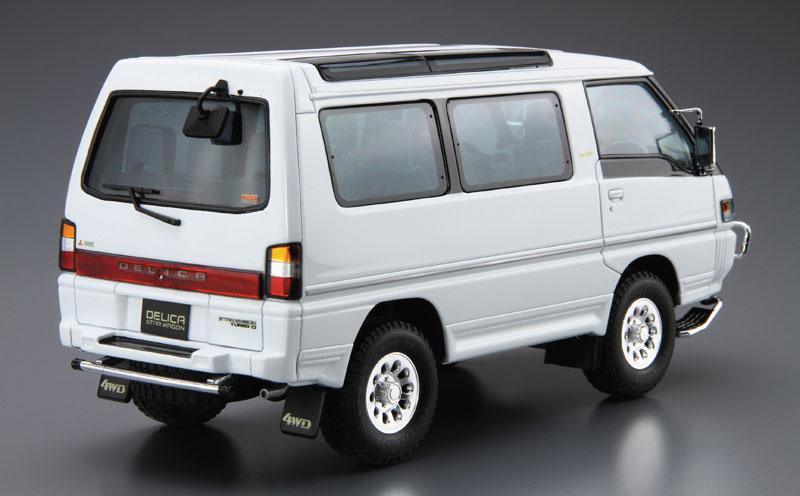 ミツビシ P35W デリカ スターワゴン '91プラモデル(アオシマ1/24 ザ・モデルカーNo.027)商品画像_3