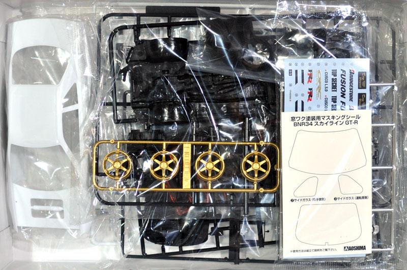 トップシークレット BNR34 スカイライン GT-R '02プラモデル(アオシマ1/24 ザ・チューンドカーNo.015)商品画像_1