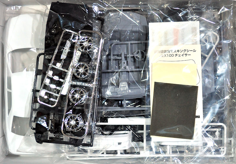 Kunny'z JZX100 チェイサー ツアラーV '98プラモデル(アオシマ1/24 ザ・チューンドカーNo.016)商品画像_1