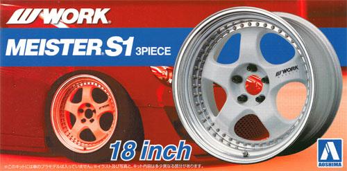 ワーク マイスター S1 3ピース (18インチ)プラモデル(アオシマザ・チューンドパーツNo.021)商品画像