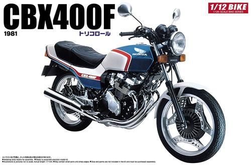 ホンダ CBX400F トリコロールプラモデル(アオシマ1/12 バイクNo.031)商品画像