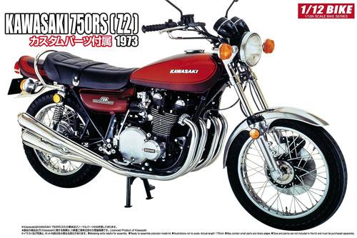 カワサキ 750RS (Z2) カスタムパーツ付きプラモデル(アオシマ1/12 バイクNo.032)商品画像