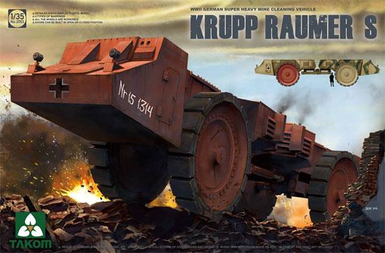 ドイツ 超重地雷処理車 クルップ ロイマー Sプラモデル(タコム1/35 ミリタリーNo.TKO2053)商品画像