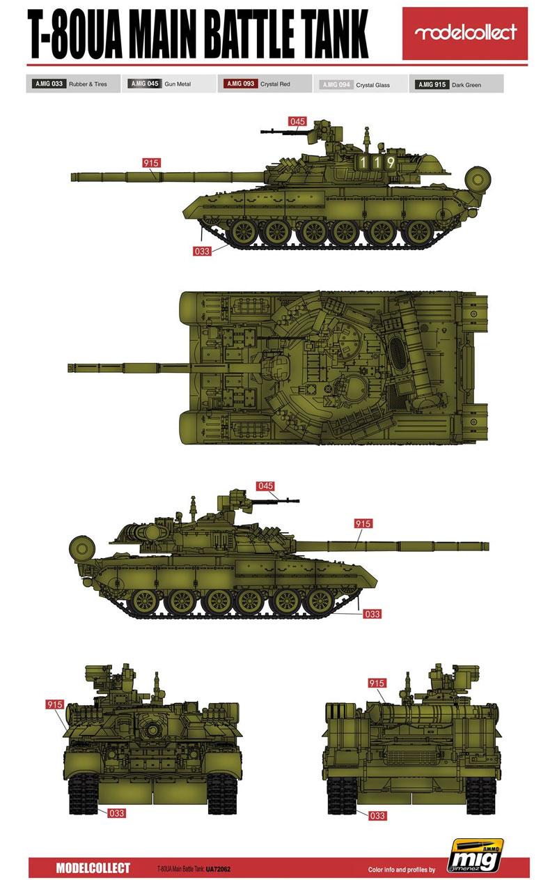 T-80UA 主力戦車プラモデル(モデルコレクト1/72 AFV キットNo.UA72062)商品画像_3