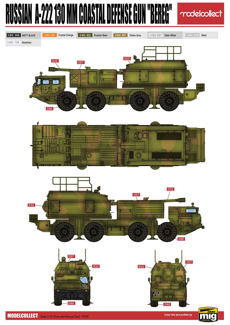ロシア A-222 130mm 自走沿岸砲システム ベーレクプラモデル(モデルコレクト1/72 AFV キットNo.UA72051)商品画像_3