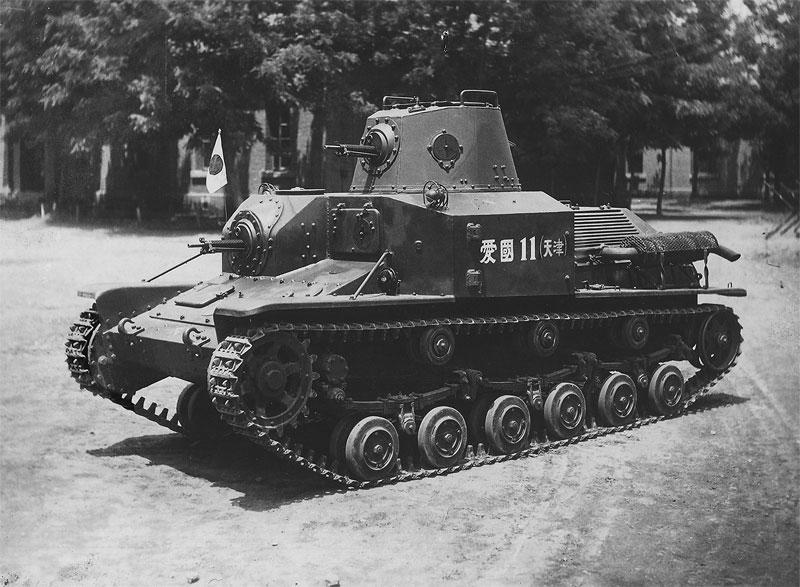 日本の豆戦車 写真集本(イカロス出版戦車No.0277-0)商品画像_2