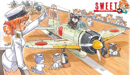 零戦21型 空母戦闘機隊の飛行甲板セットプラモデル(SWEET1/144スケールキットNo.039)商品画像
