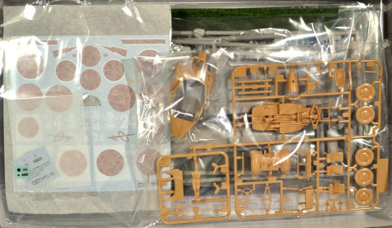 日本陸軍 四式戦闘機 疾風 & くろがね四起 情景セットプラモデル(タミヤ1/48 傑作機シリーズNo.116)商品画像_1