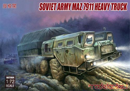ソ連軍 MAZ-7911 重トラックプラモデル(モデルコレクト1/72 AFV キットNo.UA72064)商品画像
