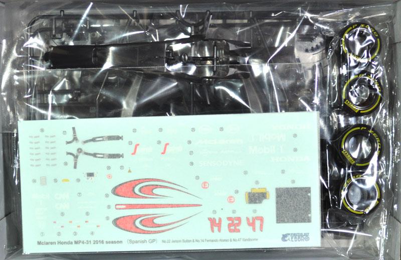 マクラーレン ホンダ MP4-31 スペインGPプラモデル(エブロ1/20 MASTER SERIES F-1No.018)商品画像_1