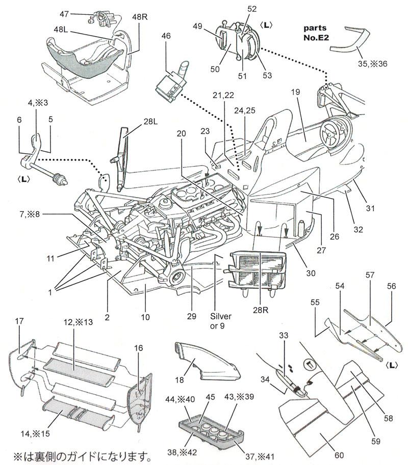 ロータス 102D 1992 カーボンデカールデカール(スタジオ27F1 カーボンデカールNo.CD20040)商品画像_1