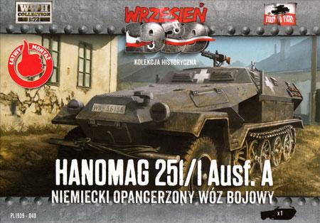 ドイツ Sd.kfz.251/1 Ausf.A 装甲兵員輸送車プラモデル(FTF1/72 AFVNo.PL1939-040)商品画像