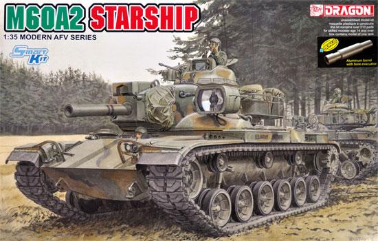 アメリカ M60A2 スターシップ アルミ製砲身付属 スペシャルバージョンプラモデル(ドラゴン1/35 Modern AFV SeriesNo.3562SP)商品画像