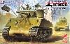 アメリカ突撃戦車 M4A3E2 シャーマン ジャンボ コブラキングVer.
