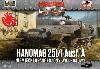 ドイツ Sd.kfz.251/1 Ausf.A 装甲兵員輸送車