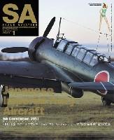 大日本絵画Scale Aviationスケール アヴィエーション 2018年1月号
