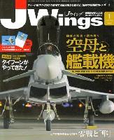 イカロス出版J Wings (Jウイング)Jウイング 2017年1月号