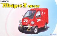 フジミ1/24 インチアップシリーズダイハツ ミゼット 2 郵便自動車