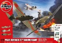 エアフィックス1/72 ミリタリーエアクラフト真珠湾攻撃 75周年セット