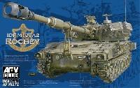 AFV CLUB1/35 AFV シリーズIDF M109A2 自走榴弾砲 ロチェフ