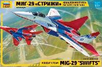 ズベズダ1/72 エアクラフト プラモデルMiG-29 SWIFTS