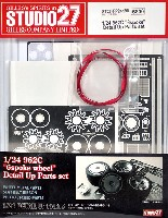 ポルシェ 962C 6スポーク ディテールアップパーツセット